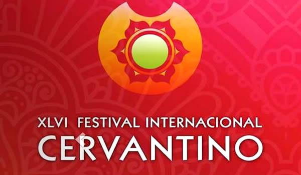 Festival Internacional Cervantino (FIC)